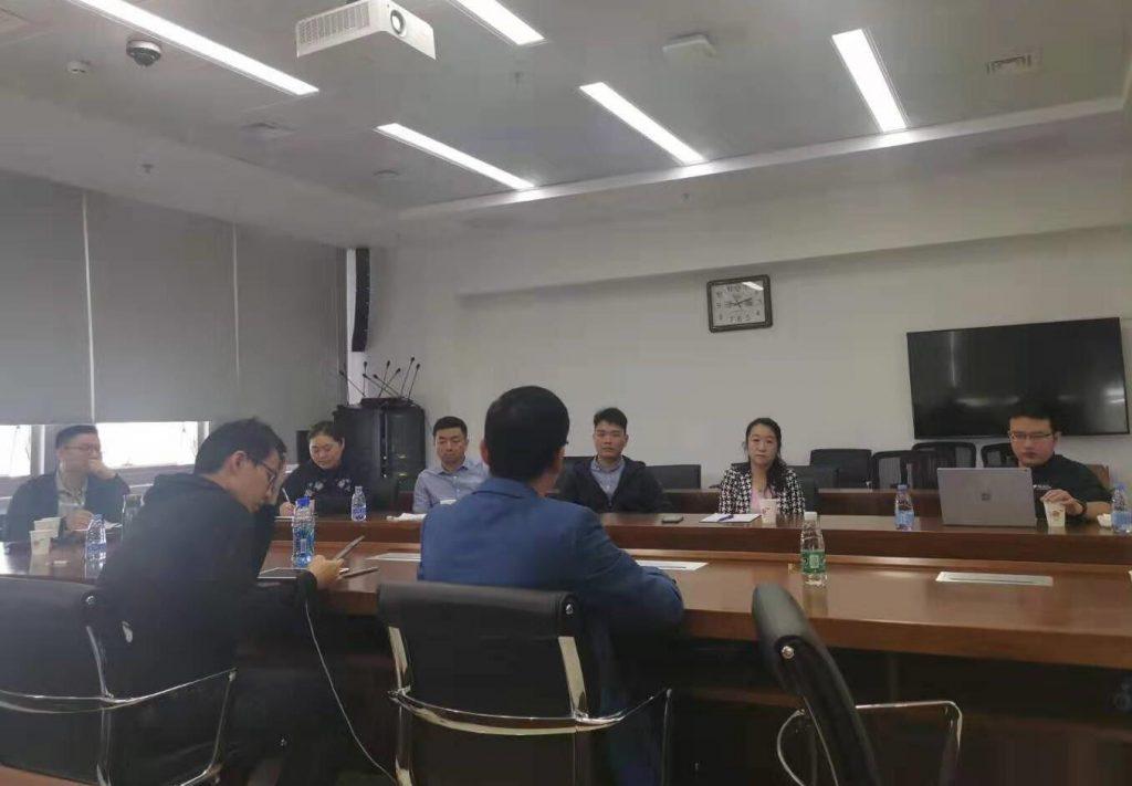 青少年工作第一次工作会议(1月15日)
