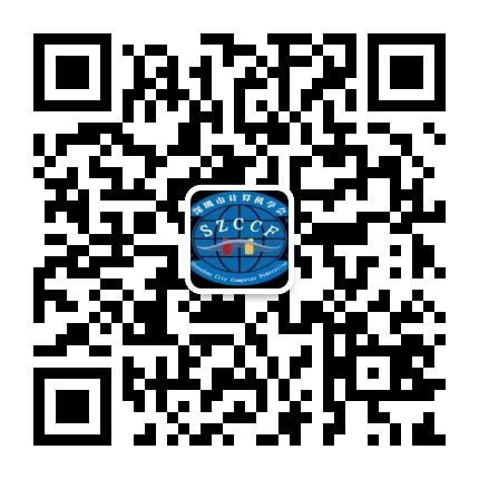 """关于举办""""编程猫杯""""第一届大湾区青少年信息学编程竞赛(初赛)的通知"""